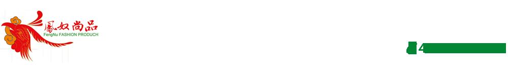 淄博佳海工贸有限公司-赛拉玛精品矮脚鸡雄鸡|赛拉玛精品矮脚鸡雄鸡|凤奴尚品牌鸽蛋|马来西亚赛拉玛矮脚鸡|马来西亚赛拉玛矮脚鸡