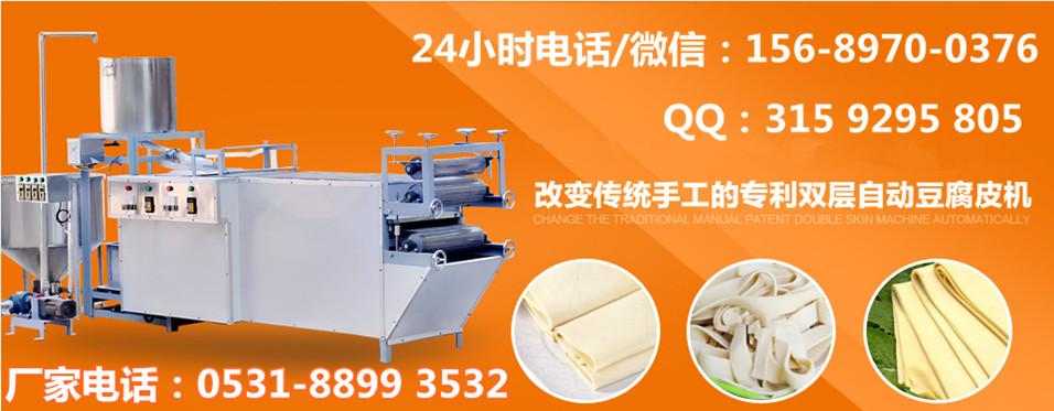 东北多功能干豆腐机 锦州大小型干豆腐机器