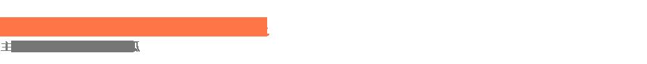 山东仔猪价格小猪仔产地,丰水梨产地批发价格,皇冠梨批发价格最新产地收购价格,新红星苹果批发价格-沂水县乐群果蔬购销处