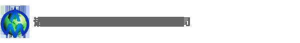 分箱式脱毛机|立式A字型精脱毛机|鸡鸭鹅屠宰打毛设备|鸡鸭鹅大中小脱皮机|家禽卧式脱毛机生产厂家-诸城市众大屠宰机械制造有限公司