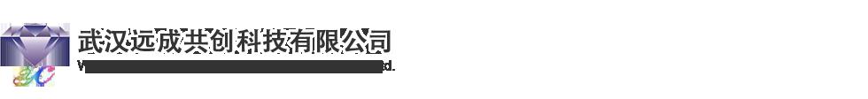 胭脂红厂家|价格|15876-47-8,遮甜粉生产厂家|价格|13794-15-5,黄原胶厂家|价格,CAS:11078-31-2,蔗糖脂肪酸酯厂家|价格|37318-31-3-武汉远成共创科技有限公司