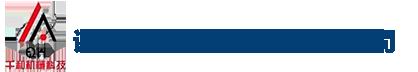 大红枣连续鼓泡清洗机,辣酱,酱腌菜,辣白菜,泡菜,酸菜巴氏灭菌机,3,200型烘干房报价,豆干洗袋机设备厂家-诸城市千和机械科技有限公司