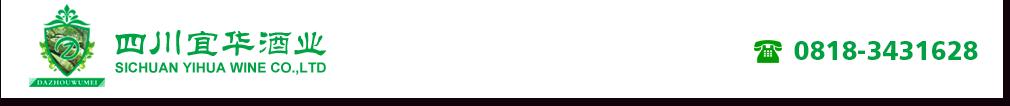 四川宜华酒业有限公司-乌梅酒|乌梅酒の语|125ml青梅酒