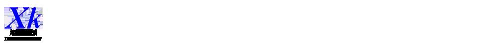 商用自动切鸡丁机,ZH-275型仿人工卷面式包子机馒头机,XZ-681切菜机叶类切丝切段机,芋圆机芋丸-广西南宁旭昆电设备有限公司