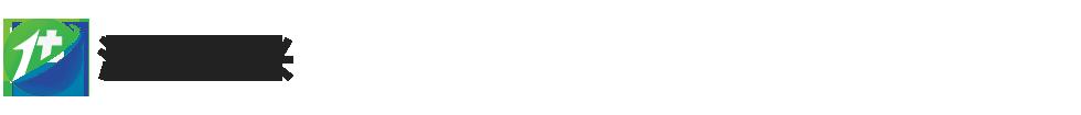 食用青色2号,赤色40号,赤色3号,黄色4号铝色淀,食用色素胭脂红铝色淀,阿洛拉红铝色淀,食品级赤藓红铝色淀99%,富铬酵母2000PPm,-河南正兴食品添加剂有限公司