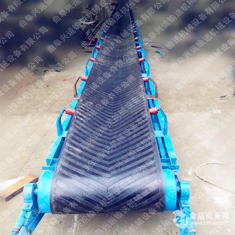 爬坡输送机 防滑送料装卸皮带机M5