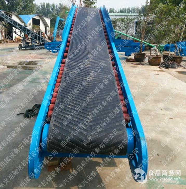 爬坡输送机防滑送料装卸皮带机M5厂家