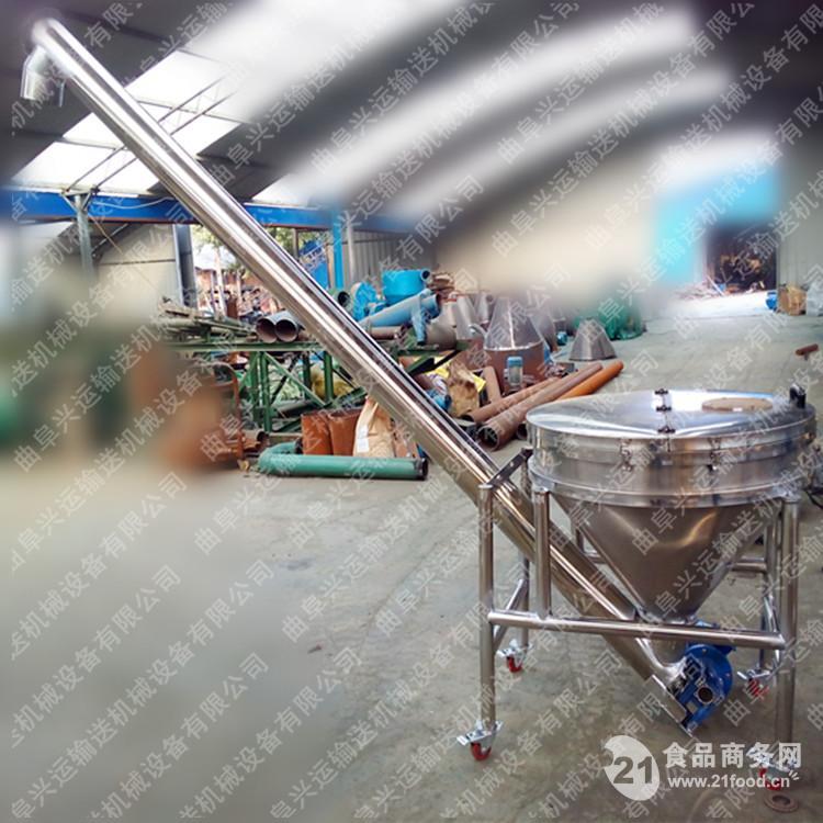 新型不锈钢粉末上料机价格粮食上料机