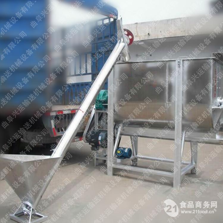 不锈钢螺旋提升机 食品原料输送机