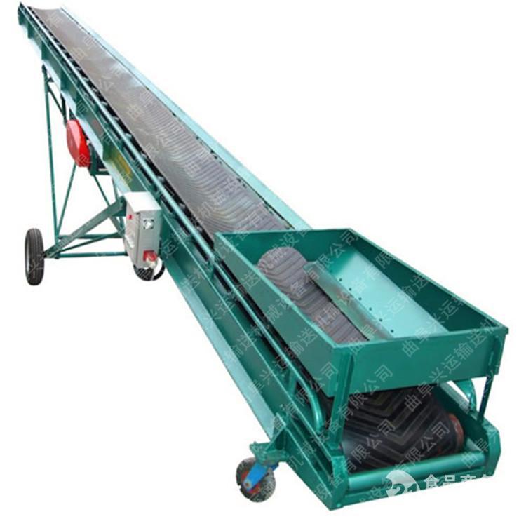 移动式装卸货输送机 装卸机 货柜输送机