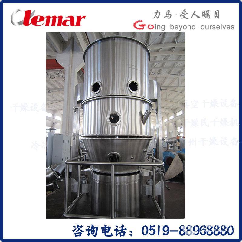沸腾制粒干燥机FL-3B