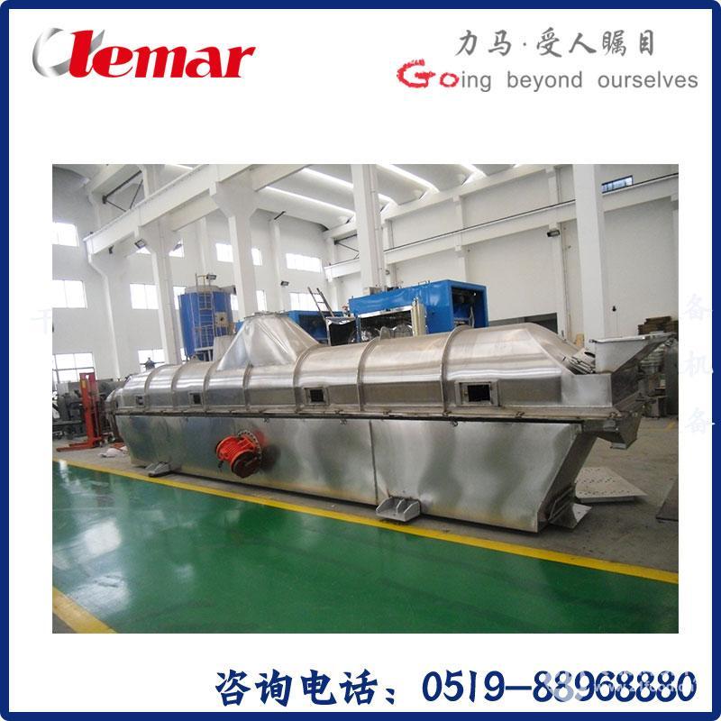 KJG-10型高温空心桨叶冷却机污泥干燥机