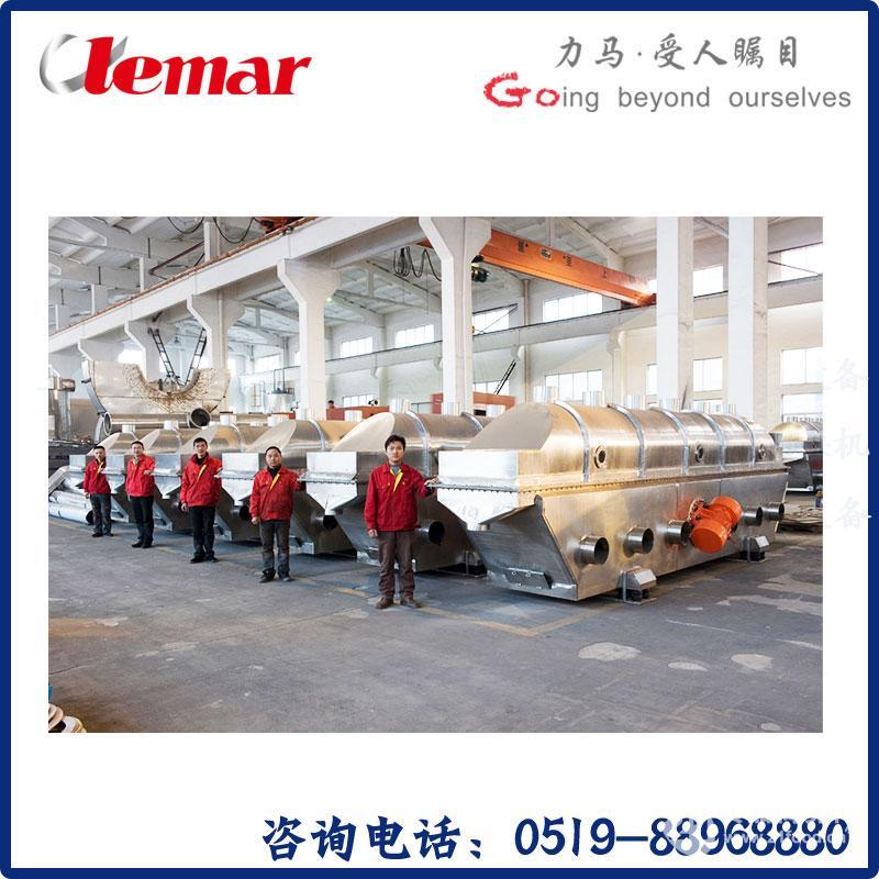 氯化钙2000吨/年震动流化床干燥机