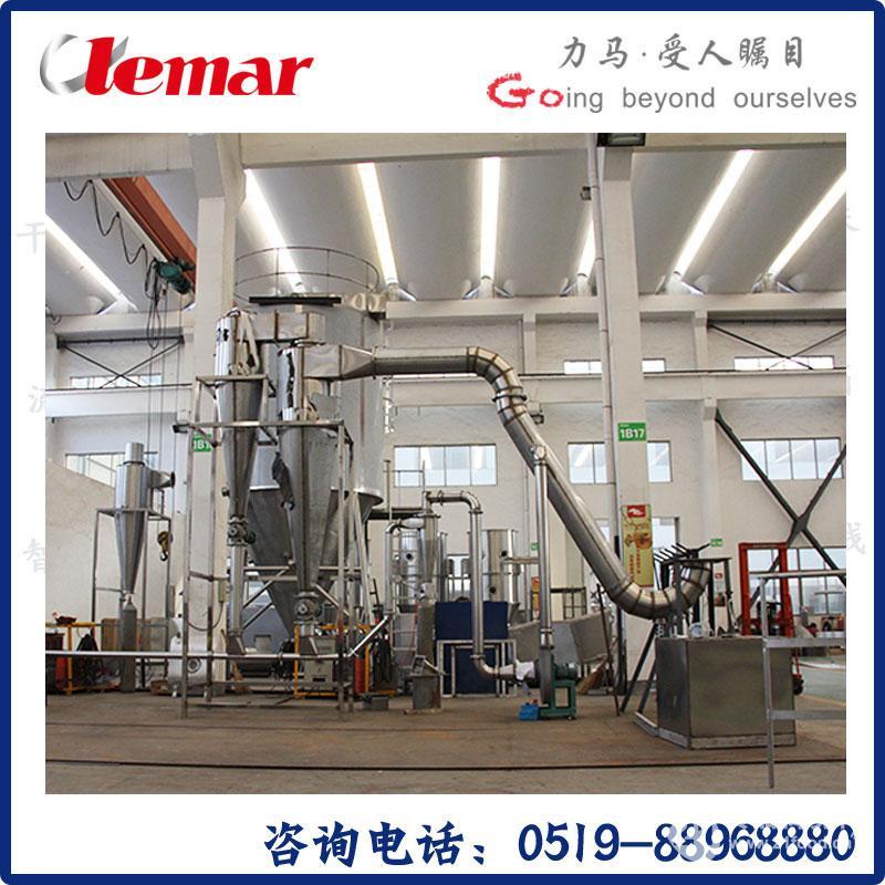 乳酸链球菌素发酵液喷雾干燥机LPG-600