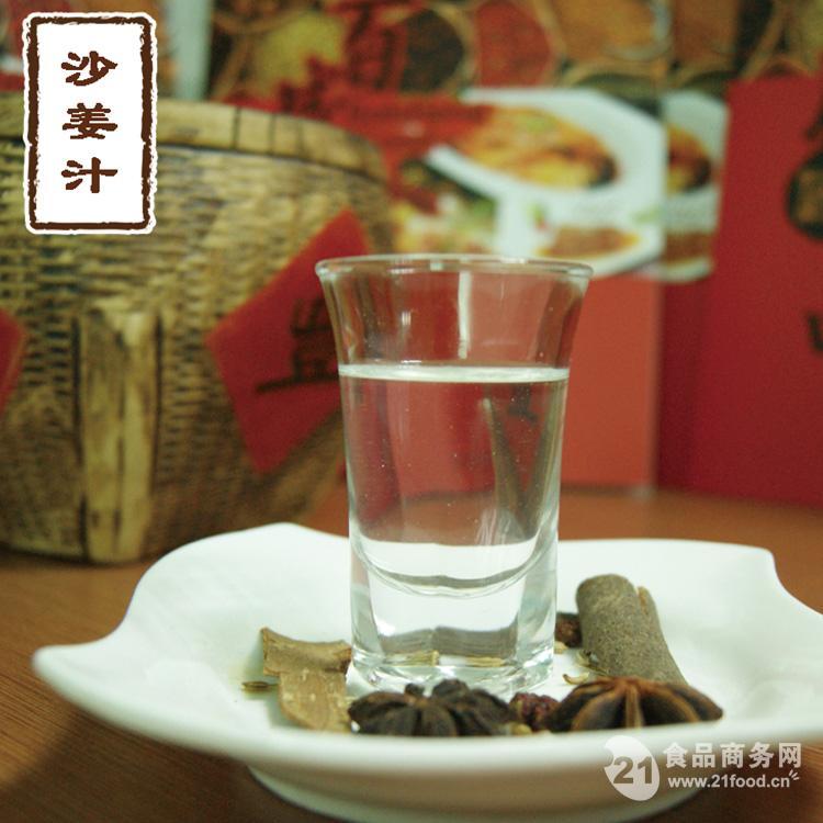 沙姜汁 水溶沙姜汁 香辛料厂家直销招代理
