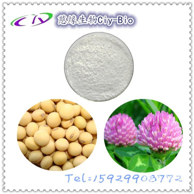 大豆甙元98%