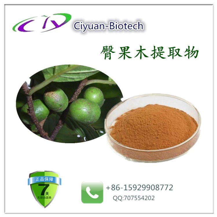 供应臀果木提取物10:1 Pygeum Bark African