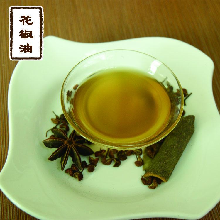 花椒油 天然香辛料油 调味油 香辛料厂家直销