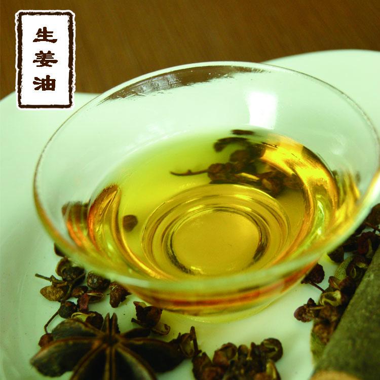 生姜油 天然香辛料油 调味油 香辛料厂家直销