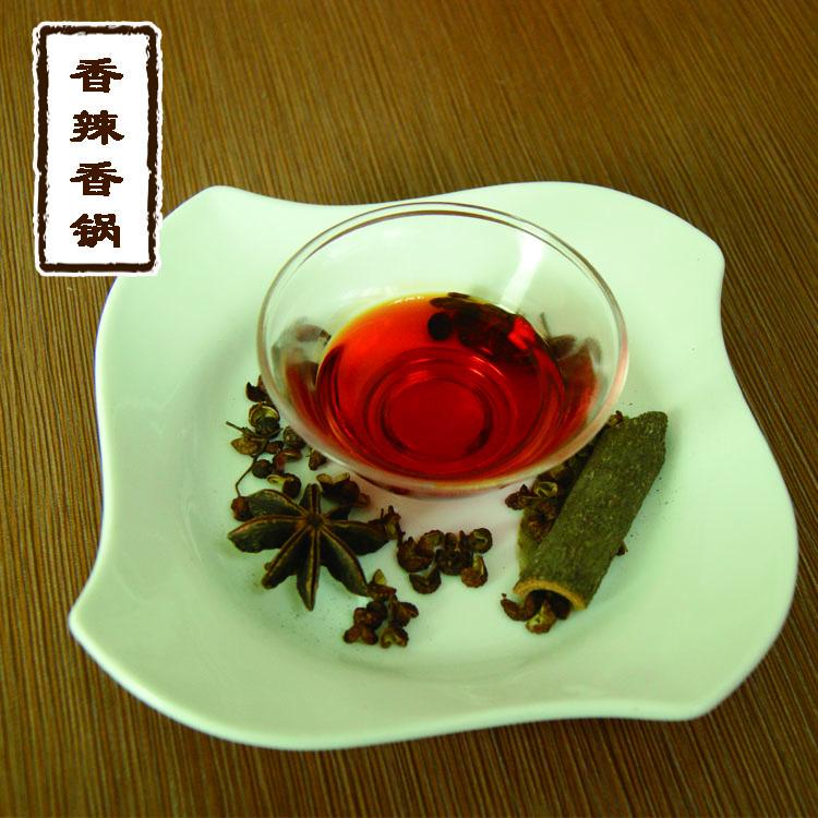 香辣香锅 天然香辛料油 调味油 香辛料厂家直销