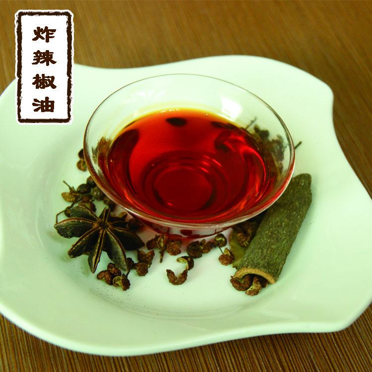炸辣椒油 天然香辛料油 调味油 香辛料厂家直销