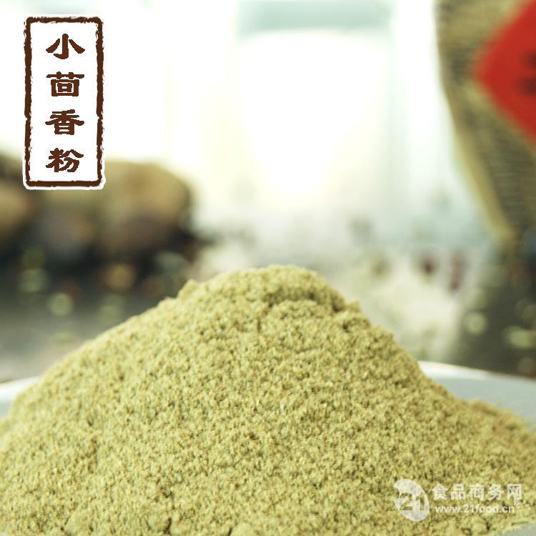 小茴香粉 纯天然脱水香辛料 无添加 香辛料厂家直销