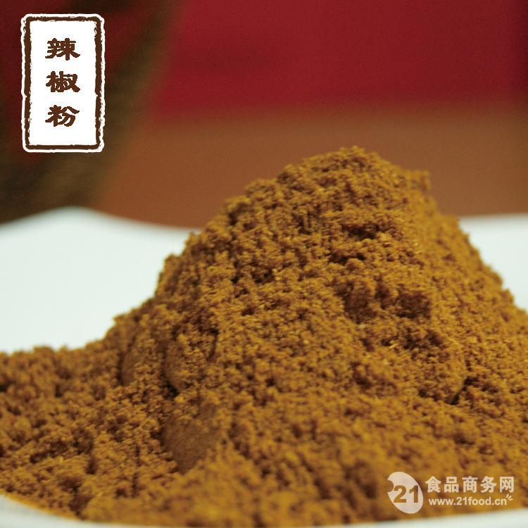 辣椒粉 纯天然脱水香辛料 无添加 香辛料厂家直销