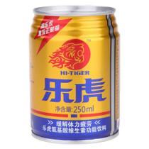 乐虎/乐虎功能饮料批发