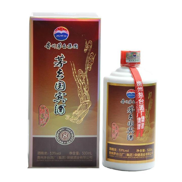 食用酒精检测标准_茅乡国宾酒500ml_北京北京__白酒-食品商务网