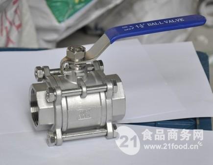 QS11F-16P不锈钢内片式连接三球阀汽车_中国ug螺纹大全图纸图片