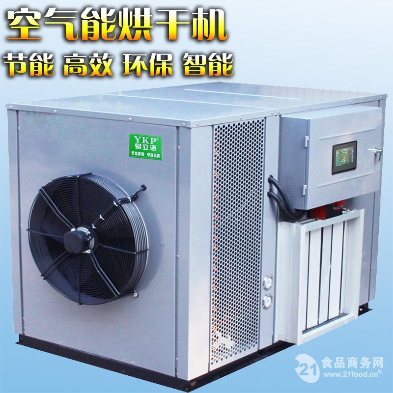 高效率三七空气能烘干机