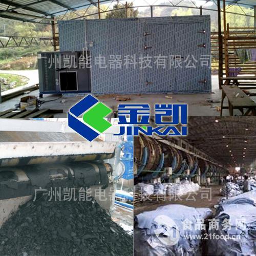 污泥干化设备厂家 污泥干化机 污泥干化处理