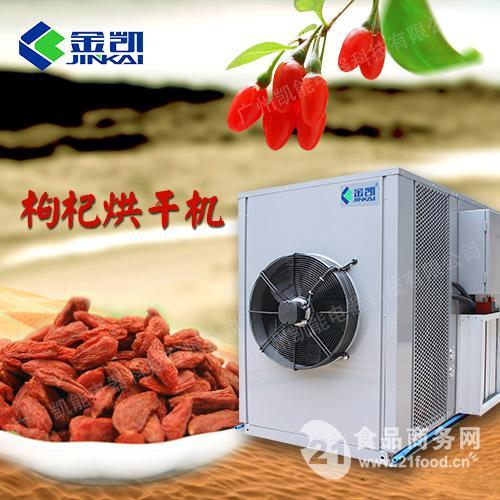 宁夏枸杞烘干房质量保障