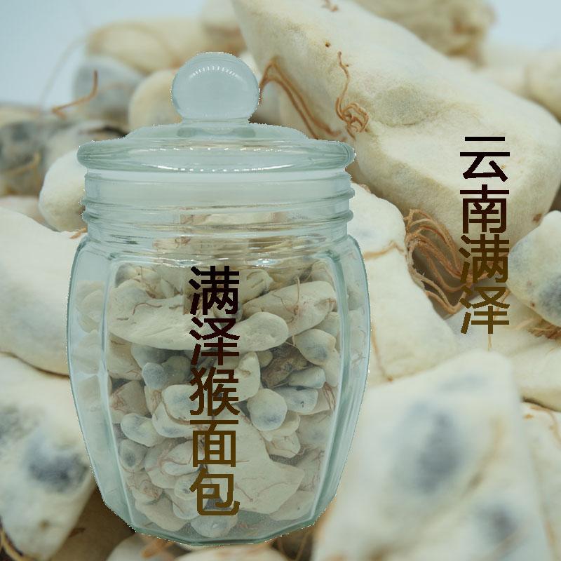 非洲猴面包果树果实罐装100g猴面包果实种子的功效介绍