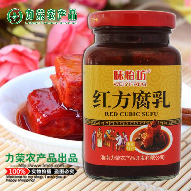 红方豆腐乳 米酒酿制 280克装