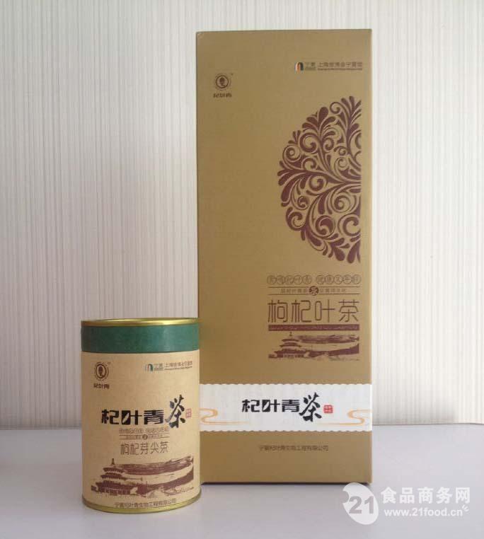 宁夏杞叶青枸杞芽茶120g精美礼盒