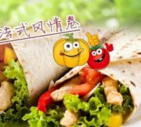 正宗特色台湾卷饼加盟项目