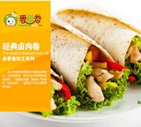 正宗特色台湾卷饼加盟价钱