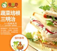 特色台湾卷饼加盟