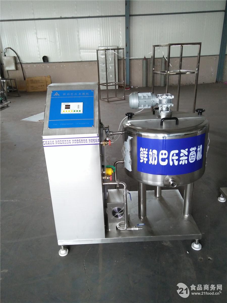 众运牌标签杀菌机巴氏杀菌机奶吧条码_中国物流、鲜奶设备图片
