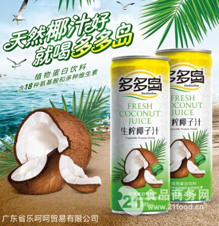 """cctv品牌""""动力时刻""""生榨木糖醇椰子汁1.25l"""
