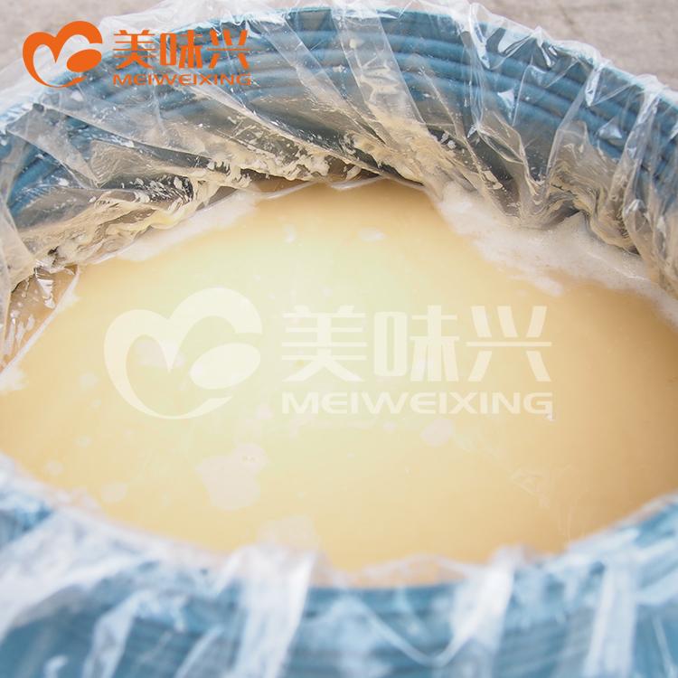 过滤食品级咸蛋白 鸡蛋 鸭蛋 高纯度无杂质 天然卫生 厂家直销