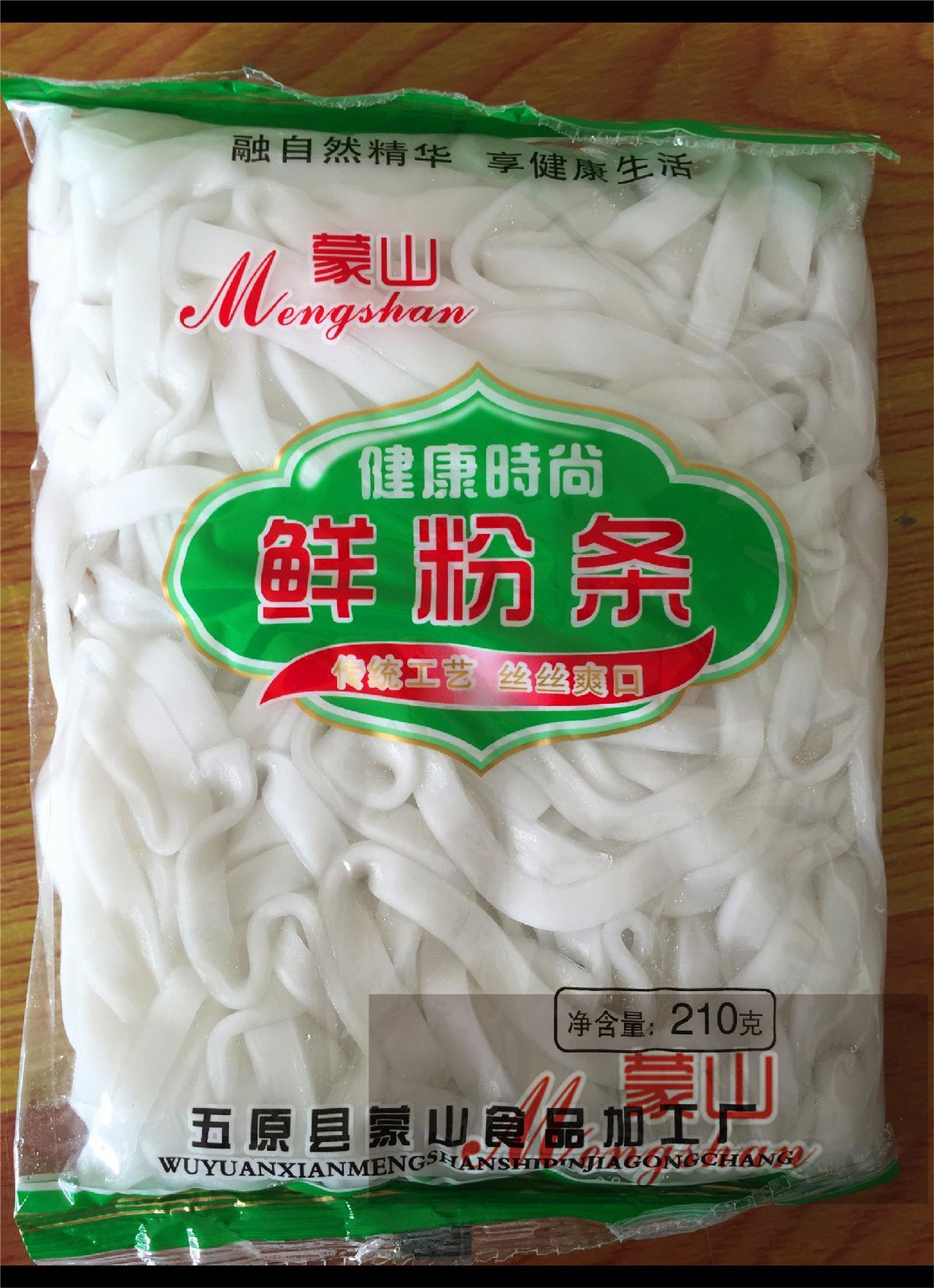 纯马铃薯粉条 家和土豆鲜粉条210g/袋 直供