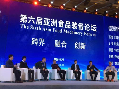 圆桌对话之信息化时代食品工业制造发展趋势