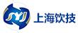上海饮技机械有限公司