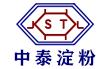 中泰淀粉有限公司