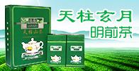 安徽省野寨绿色食品有限公司招商