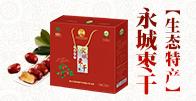 康达(中国)健康产业有限公司招商
