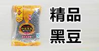 吉林粮食集团通榆金禾农产品加工有限公司招商