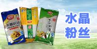 广州极润食品科技有限公司招商